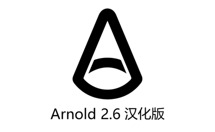 Arnold 3.3.1 FOR C4DR23
