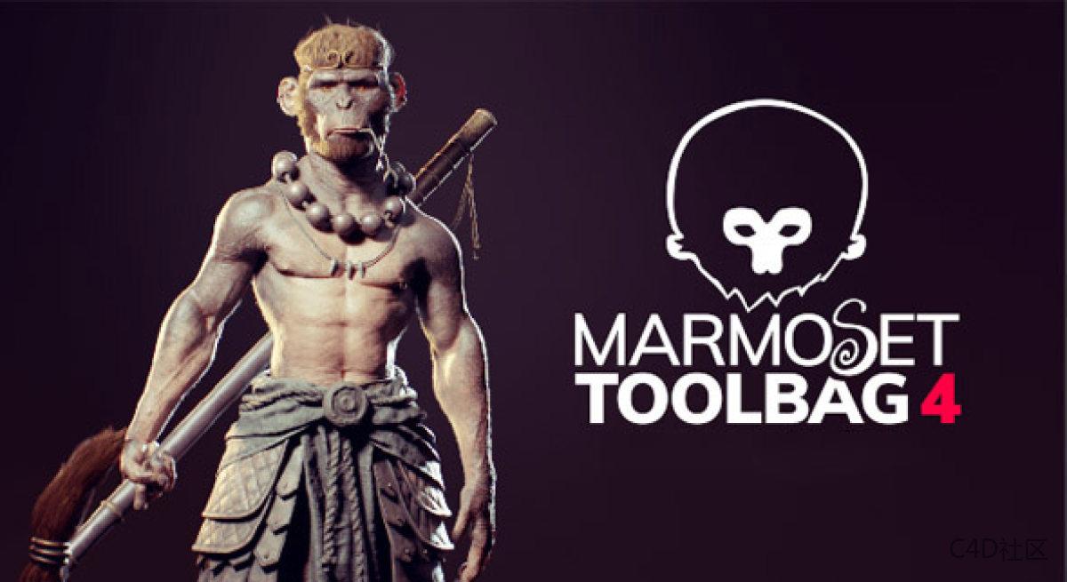 Marmoset Toolbag (八猴渲染器)4.02 Win/Mac破解版