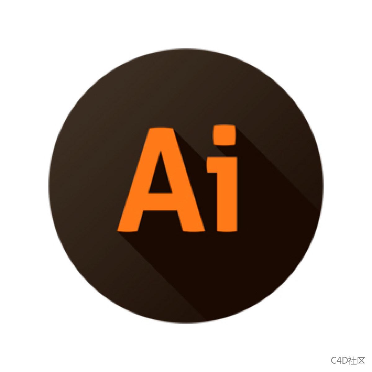 Adobe Illustrator 2021(v25.2.1.236) 简体中文破解版