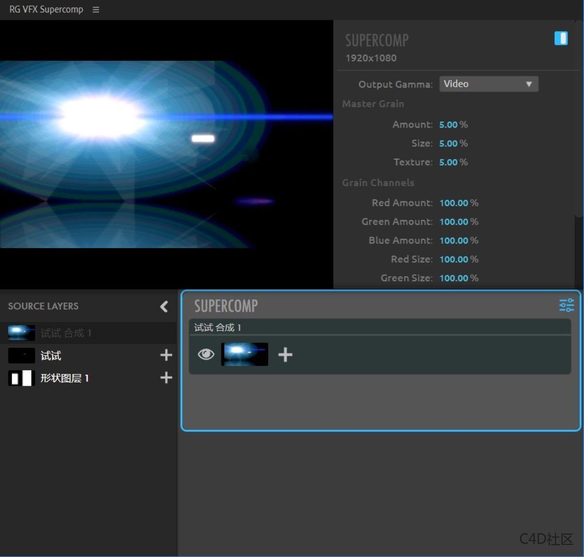 VFX Suite V2.0.0 汉化包