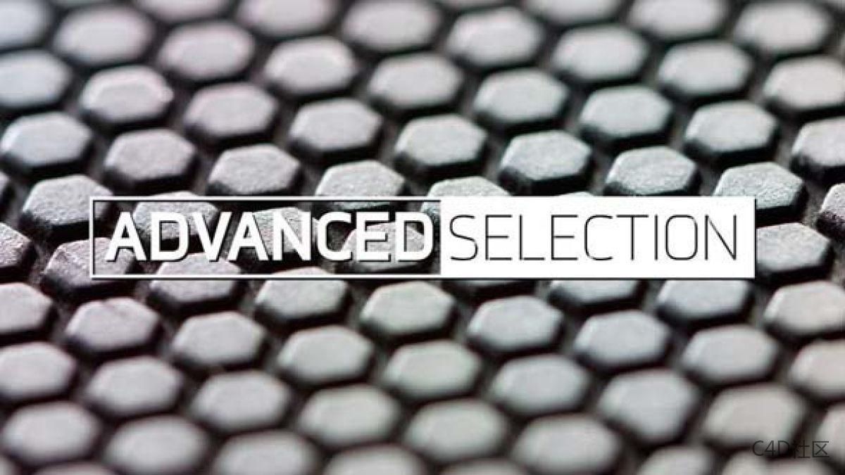 AEscripts Advanced Selection v1.3-AE高级条件过滤图层选择脚本