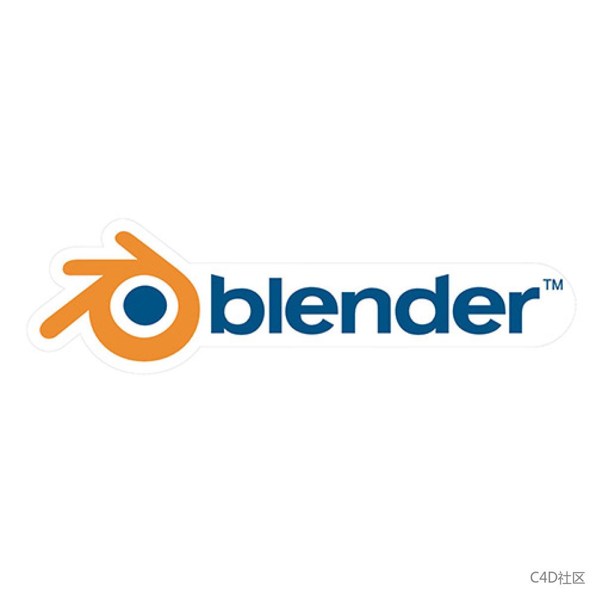Blender 2.93.1