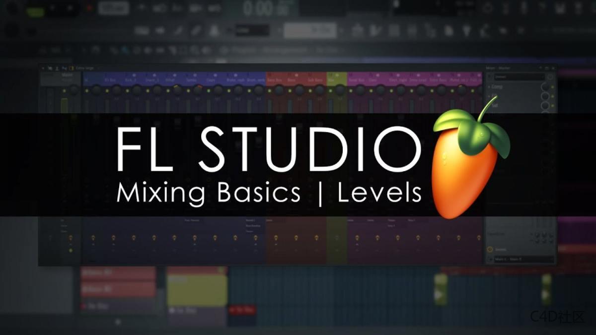 FL Studio Producer Edition v20.8.3 Build 2304 Fixed 5 中文免安装破解版