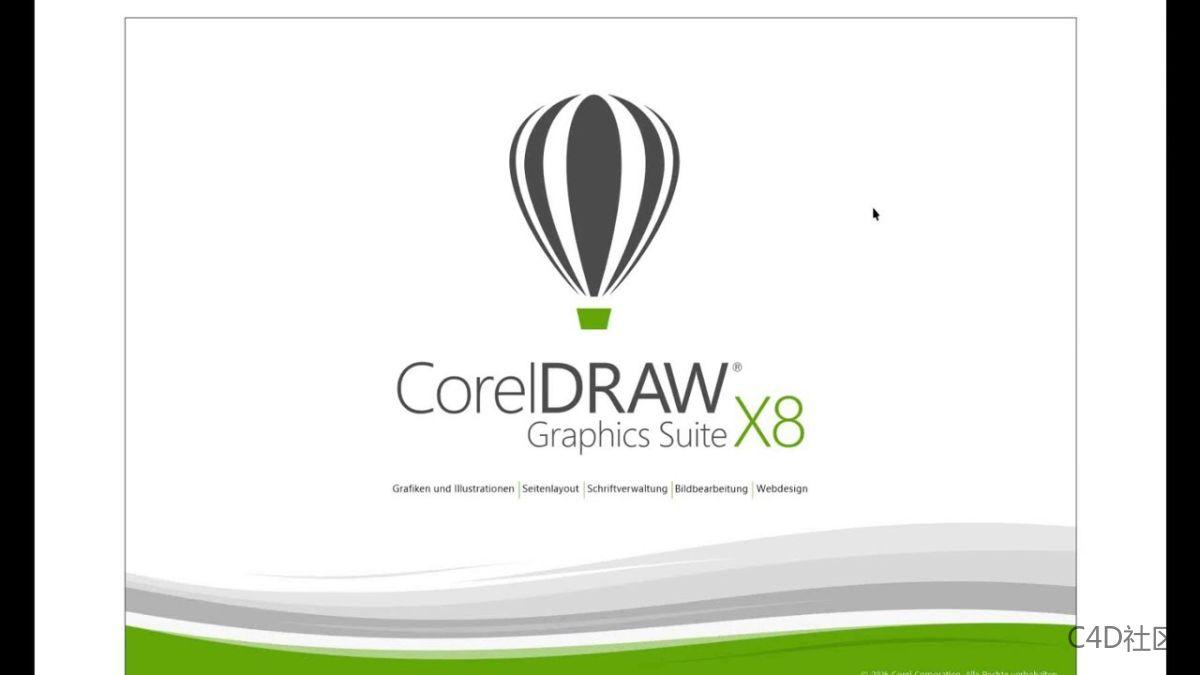 CorelDRAW Graphics Suite (CDR) x8破解稳定版