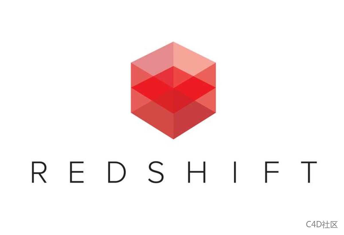 Redshift Renderer V.3.0.50 win 中英双语汉化版