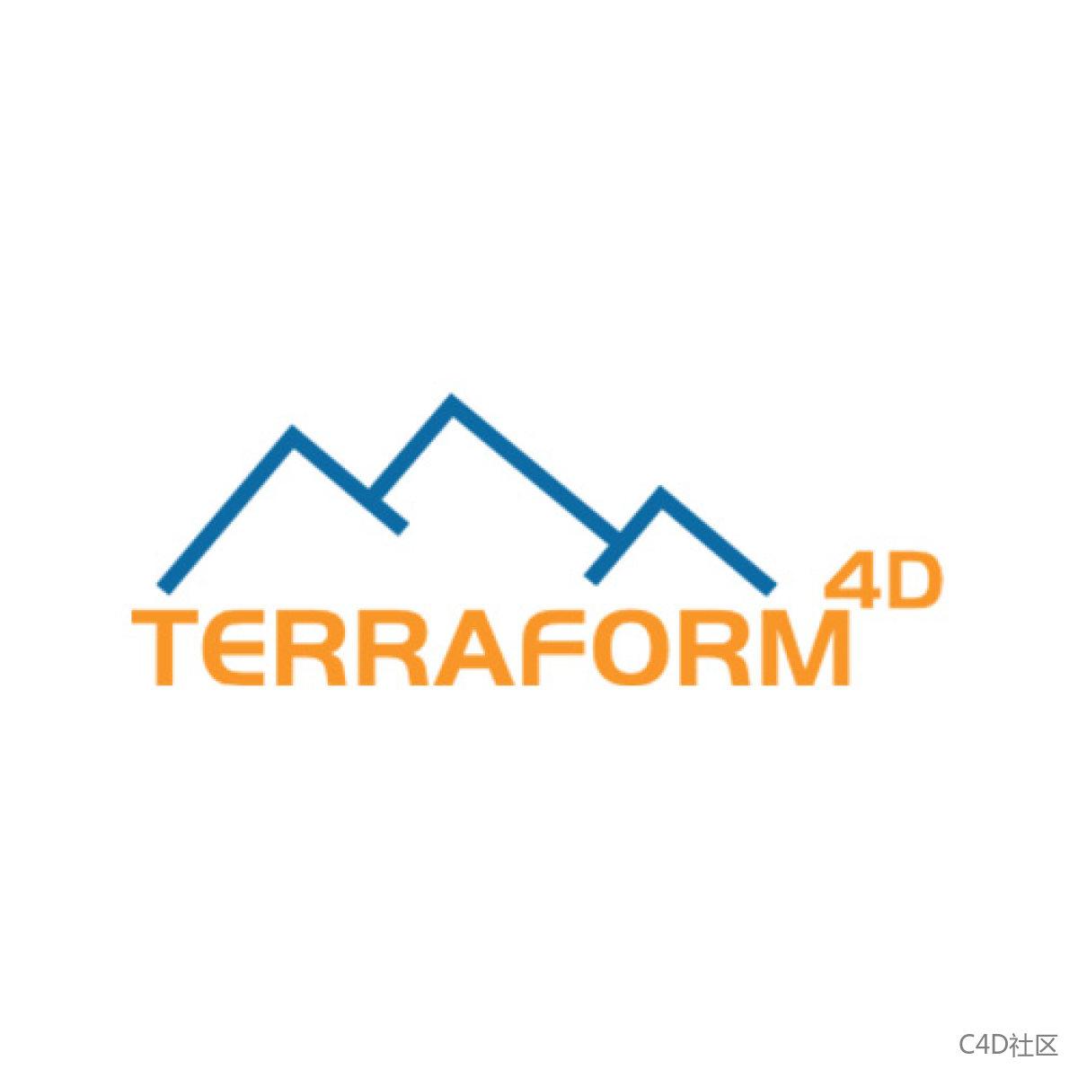 Terraform4D v1.0.3-5 For Cinema 4D R23汉化版